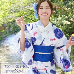 浴衣セットレディースレトロ高級変わり織り綿浴衣3点セット「白地に青の縞水玉模様と金魚」