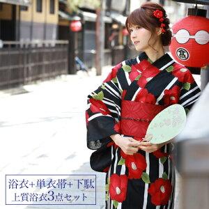 [기간 한정 30 % OFF 쿠폰] 유카타 세트 Retro Luxury Weave Cotton 유카타 3 종 세트 블랙 화이트 세로 줄무늬와 빨강 동백 유카타 검정 동백 숙녀 클래식 패턴 성인 현대 촉촉한 2020