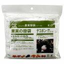 中晩柑 用果実袋 ネルネット白(中) K-21 ストッキングタイプ掛袋 50枚 − 一色本店