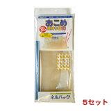 お米保存袋 ネルパック おこめ長持ち袋10(テン) 10kg用 5セット − 一色本店