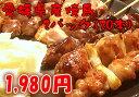 愛媛県産鶏肉使用 焼鳥串盛り合わせ 10本×2パック 20本(ももねぎ4、もも4、肝4、砂肝4、皮4)たれ、塩こしょう付き - ナジャ工房