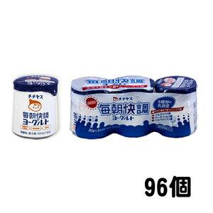 チチヤスヨーグルト 毎朝快調 プレーン 低脂肪タイプ 80g×120個 − チチヤス