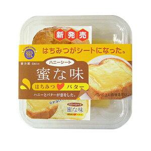 サンビーフーズ ハニーシート蜜な味 (6枚入)★蜂蜜をシート状にしたユニークな蜜製品 はちみつシート