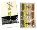 わたや 醤油餅(しょうゆもち) 五色 15個/箱×5箱