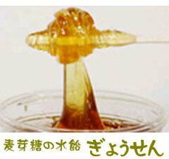「あ〜め〜に〜ぎょう〜せん」の声が懐かしい!ぎょうせんあめ(2kg)★麦芽と水だけで作った松...