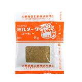 ミルメーク コーヒー (顆粒) 学校給食用 8g/袋×40 − 大島食品