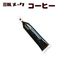 液体だから簡単にコーヒー牛乳ができあがる!大島食品 学校給食用ミルメーク コーヒー 液体(12...