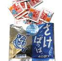 さけぱっぱ 学校給食用 ソフトふりかけ 2.5g/袋×40 − 大島食品