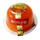 うつぼ屋 瀬戸の夕陽 ブラッドオレンジゼリー 3個入(※代引き不可) 3