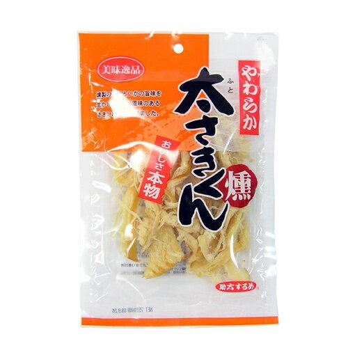 加工品, 干物・燻製・スモーク食品  61g10