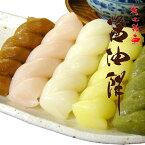 わたや 醤油餅(しょうゆもち) 五色 10個/箱
