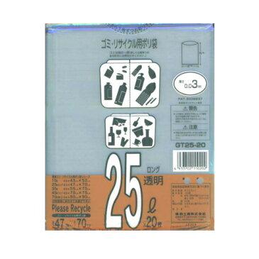 25Lゴミ箱用 透明ゴミ袋 GT-25 (47×70cm 厚さ0.027mm) 20枚/冊 − 福助工業