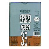 リサイクルごみ用 ごみ袋 35リットル GT-35 (55cm×75cm) 20枚/冊 ー 福助工業