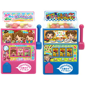 ドキドキスロット ピンク/青 (6個入)★スロットマシンをモチーフにしたラムネ菓子ディスペンサ…