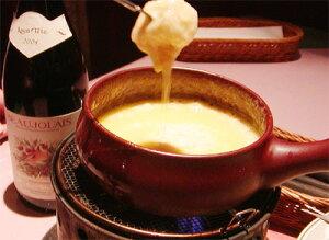 恋人と、仲間と…身も心も温まる、本格派の味人気のWAKUSEI特製チーズフォンデュ 200g×2袋