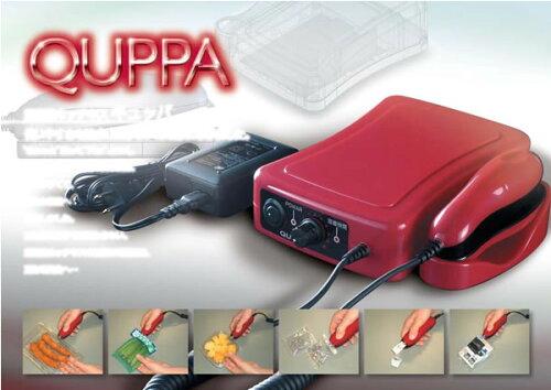 超音波シーラー 超音波ポイントシール機 アスパル QUPPA (キュッパ) QP-01 − 朝日産業 プラス...