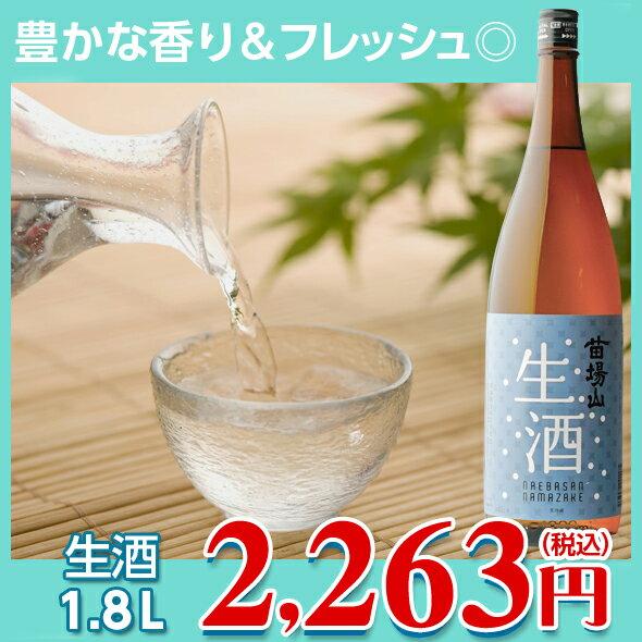 苗場山(なえばさん)日本酒【生酒】1800ml...の紹介画像2