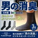 Mens-deodorant-3set_
