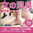 【強力消臭靴下「女の消臭」クルータイプ3足セット】靴下 日本...