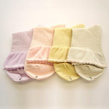 【2足セット】婦人さらさらメッシュ編み【サイズ/23-25cm】靴下 裏綿 肌側綿 あったか ソックス レディース 防寒 くつした 保温 母の日 暖かい【RCP】