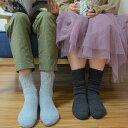 【2足セット あったか足湯ソックス 】22-24cm 25-27cm 送料無料日本製 冷え取り靴下 日本製紳士 婦人 靴下 レディース メンズ ぽかぽか 発熱 暖かい 靴下 保温 あったか 靴下 プレゼント クリスマス ギフトルームソックス
