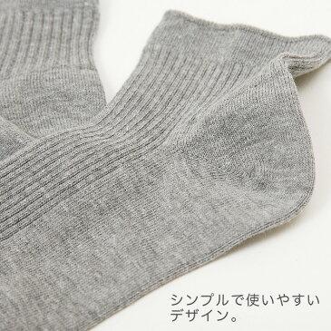 【日本製・選べる】シンプルソックス3足セット 23cm〜25cm レディースソックス レディース 靴下 ギフト 送料無料 豊富なカラー