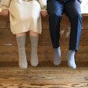 【あったか足湯ソックス】婦人22-24cm 紳士25-27cm 冷え取り靴下 日本製レディース メンズ ぽかぽか 発熱 暖かい 靴下 保温 トモエ繊維 母の日 敬老セット 敬老 ギフト あったか 靴下 プレゼント 妊婦 プレゼント ルームソックス【RCP】】 1