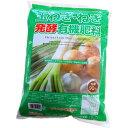 レバープランツ 玉ねぎ・ねぎ 発酵有機肥料 2kg