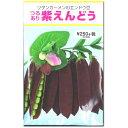 グリーンピース 種子 ツタンカーメンのエンドウ豆 1dl