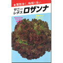レタス 種子 ロザンナ サニーレタス 1.5ml