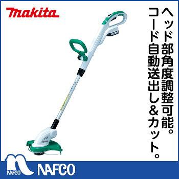 【ゼロエミッション特集】マキタ 充電草刈機(ナイロン) MUR140DS