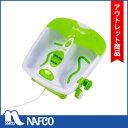 【アウトレット】フットバブ MCR-7800