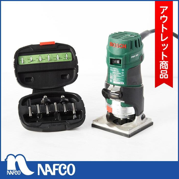 【アウトレット】ボッシュ トリマーセット PMR500/J1