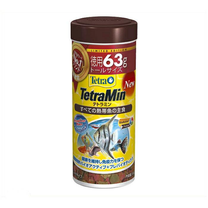 テトラ テトラ テトラミン 63g 徳用