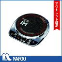 【アウトレット】テスコム 電磁調理器 TIH-202M