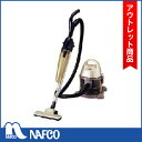 【アウトレット】山善(YAMAZEN) 水フィルタークリーナー SCV-600(CG)