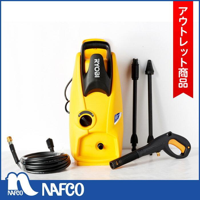 【アウトレット】リョービ 高圧洗浄機高圧ホースセット AJP-1420N