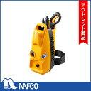 【アウトレット】リョービ 高圧洗浄機 AJP-1420AN