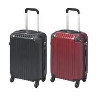 【日替わりオススメ】スーツケースSJ-1520インチ