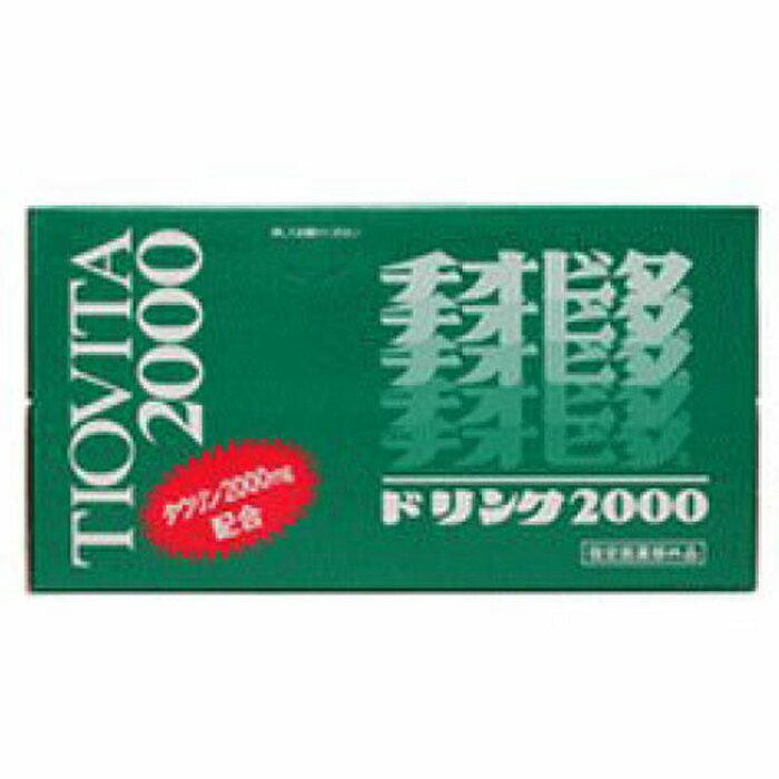 栄養・健康ドリンク, 栄養ドリンク剤  2000 100ml10B
