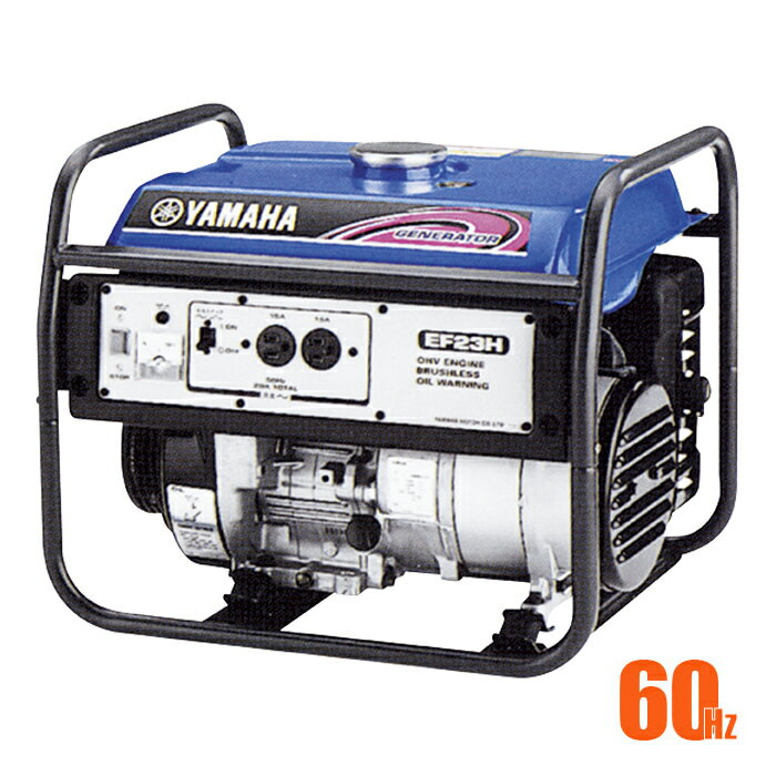 電動工具本体, 発電機・ポータブル電源 10 60HZ EF23H202049 20416 159