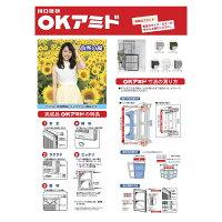 【網戸特集】【網戸】川口技研OKアミドシルバー30‐60
