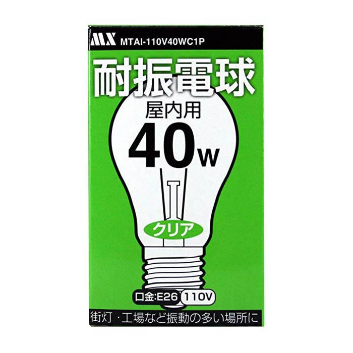 電球, LED電球  40W MTAI-110V40WCIP