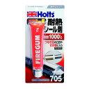 【エントリーでポイント5倍】武蔵ホルト ファイヤーガム ホルツ MH7...