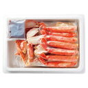 【お歳暮】ボイルずわい蟹 P1−40【包装不可】【12/16...