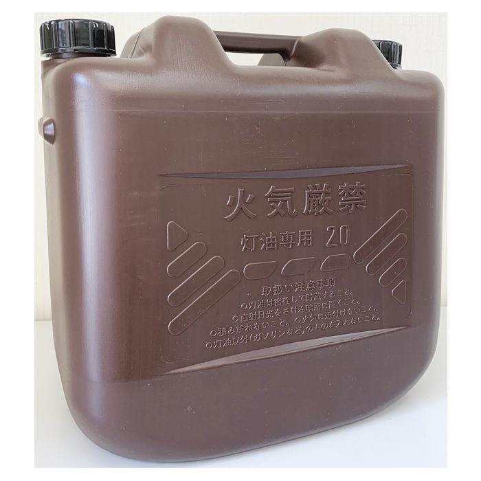 【エントリーでポイント10倍】タンゲ化学工業 灯油缶20L 20LDB【2020/10/4 20時ー10/11 1時59分】