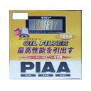 【エントリーでポイント10倍】PIAA(ピア)オイルフィルターPM...