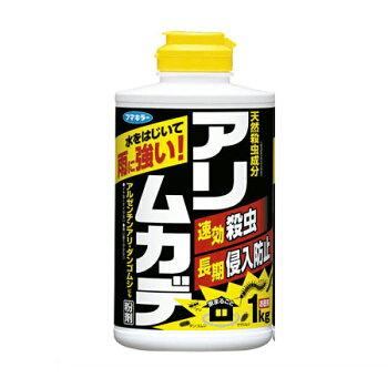 【今週のオススメ-0416】 フマキラー アリムカデ粉剤 1kg2個