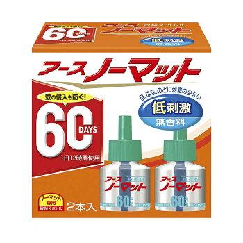 【殺虫剤・防虫剤特集】 アース アースノーマット替2P60 45ML×2