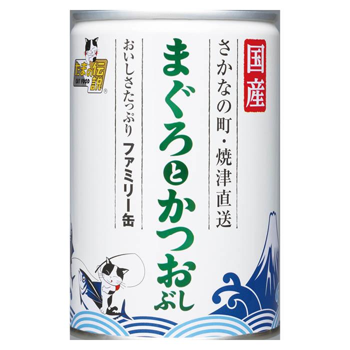 三洋食品 たまの伝説 まぐろと鰹節 405g
